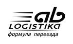 АБ-Логистика